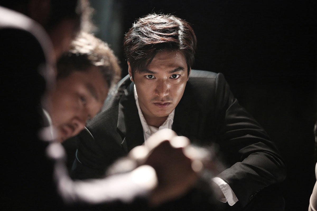 L'acteur Lee Min-Ho