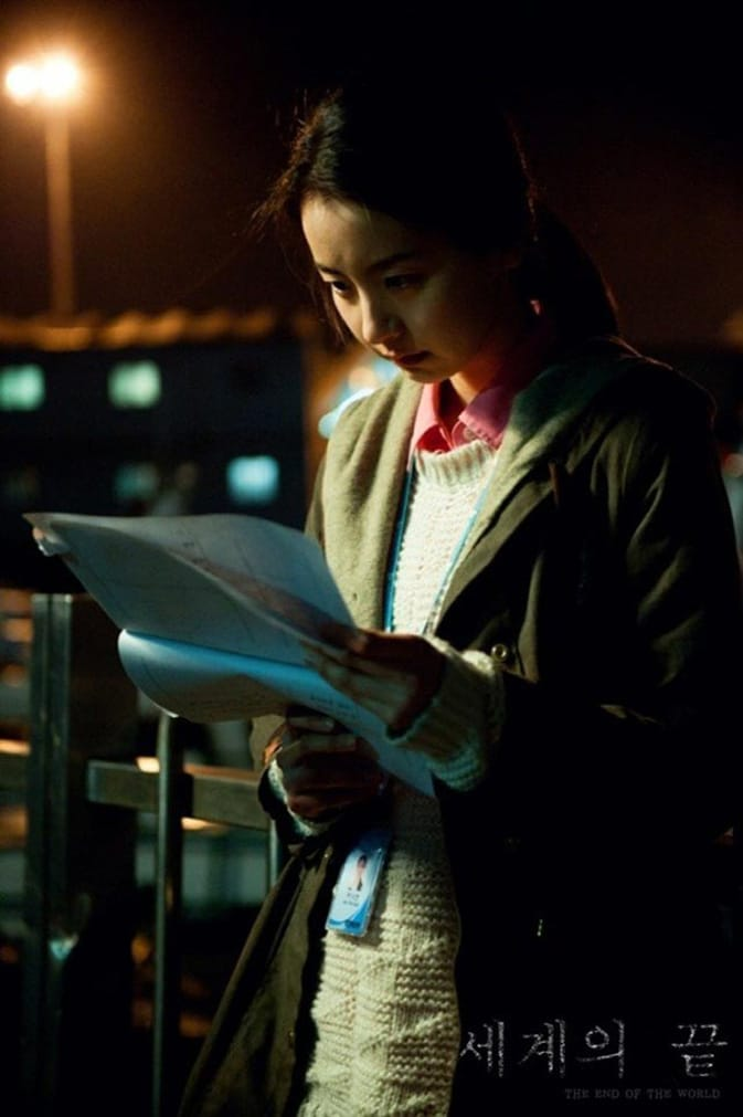 L'actrice Jang Kyung Ah dans The End Of The World