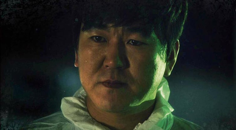 Yoon Je Moon dans The End of the World