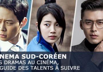 Park Yoochun, Suzy et Hyun Bin
