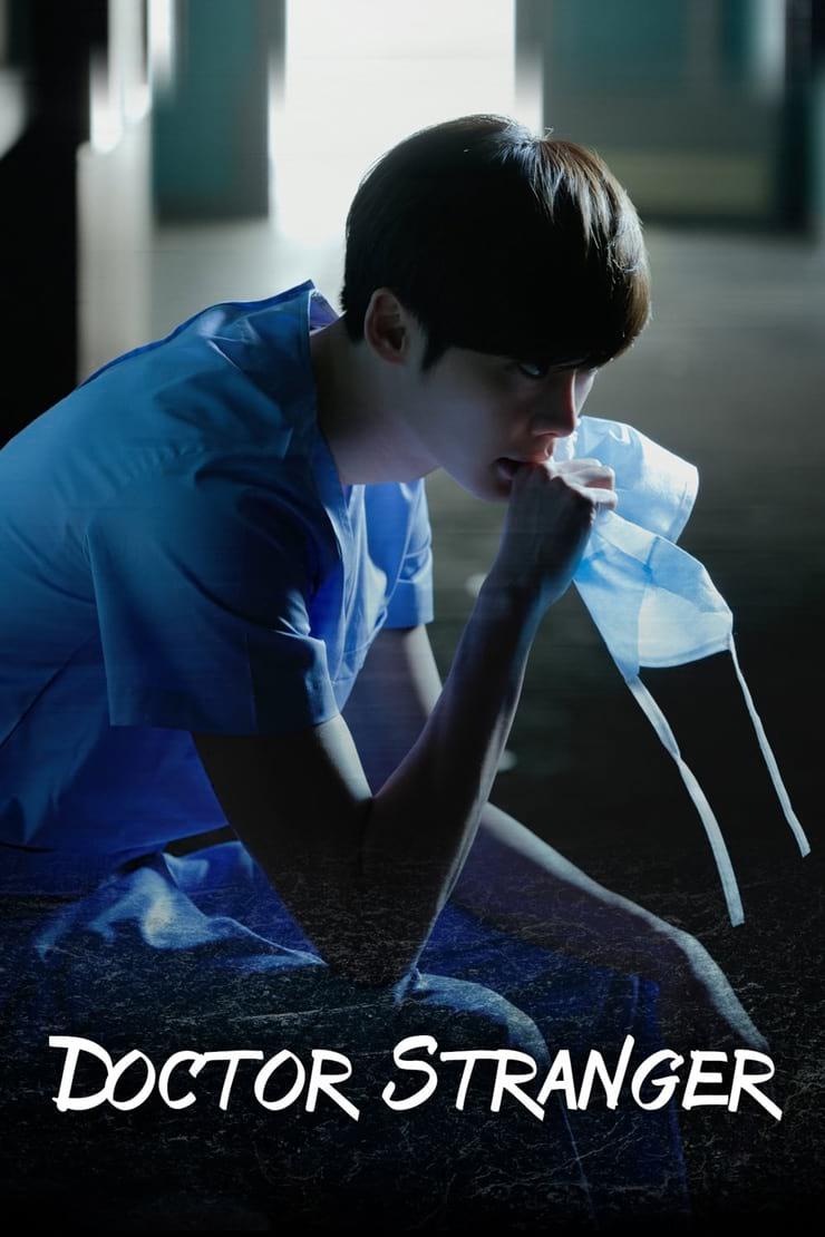 Doctor Stranger ; poster de Lee Jong Suk