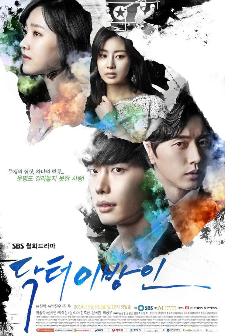 Poster du drama Doctor Stranger