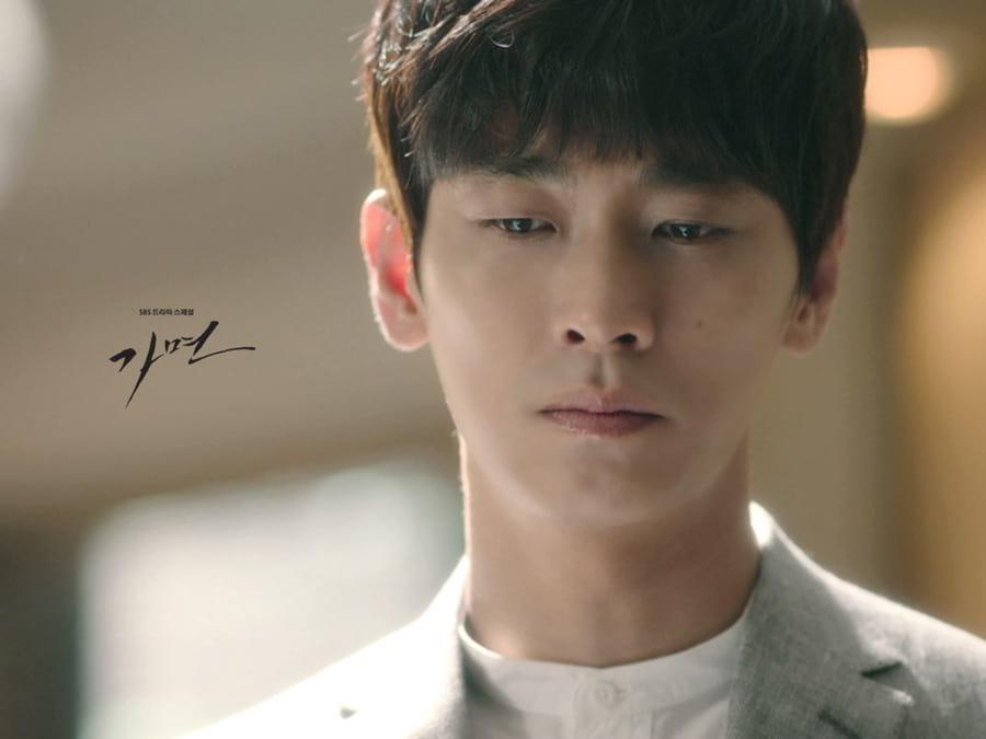 Joo Ji Hoon dans le drama Mask