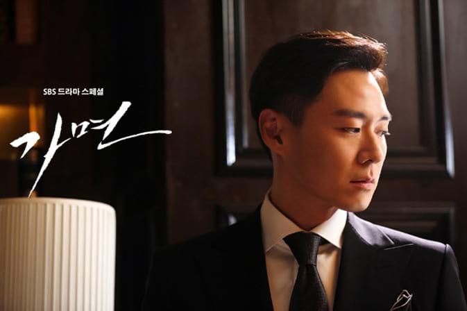 Yeon Jung Hoon dans Mask