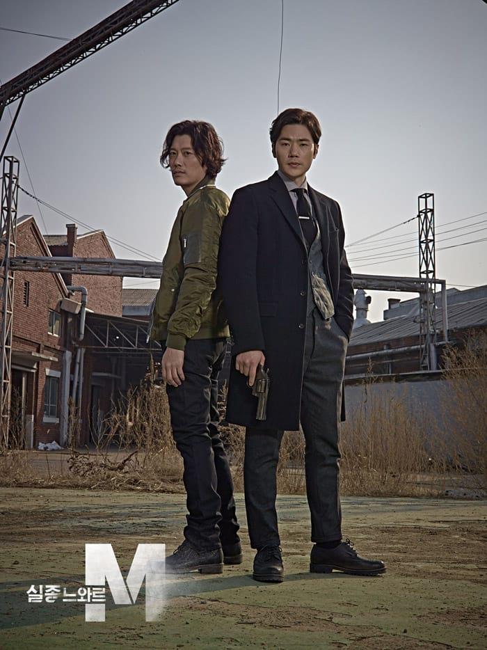 Park Hee Soon et Kim Kang Woo dans Missing Noir M (OCN)