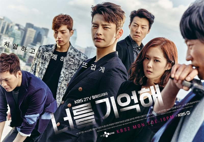 Poster du drama Hello Monster (2015)