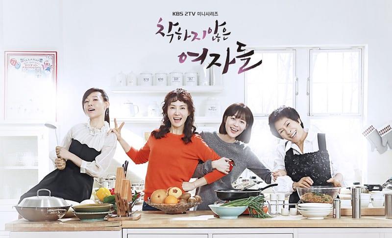 Poster du drama Unkind Ladies