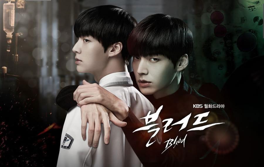 Ahn Jae Hyun dans la série Blood