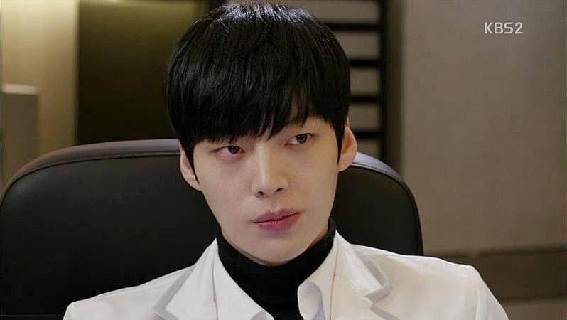 Ahn Jae Hyun dans Blood