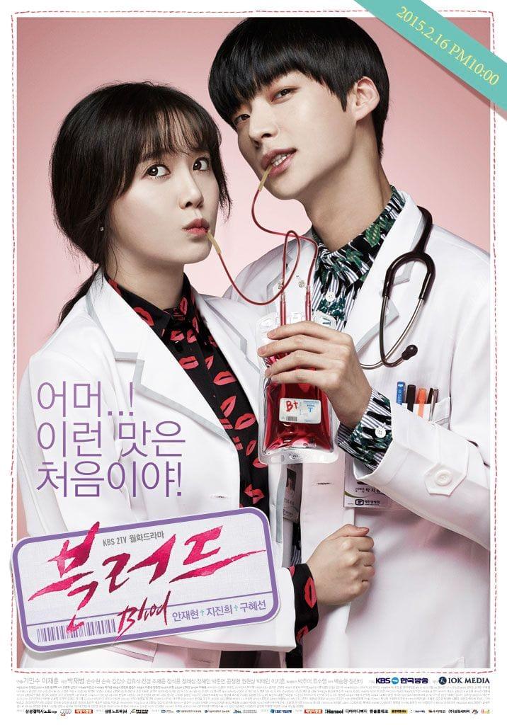 Blood : poster du drama