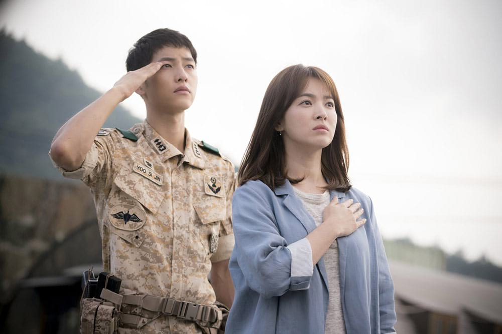 Song Joong Ki, Song Hye Kyo