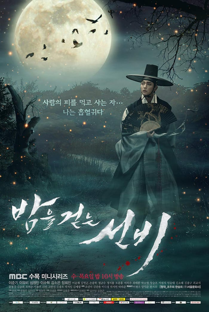 Scholar Who Walks The Night : poster