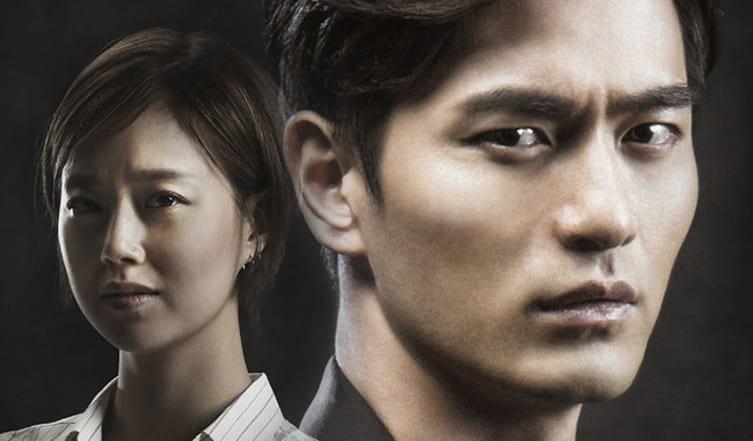 Le drama coréen Goodbye Mr Black