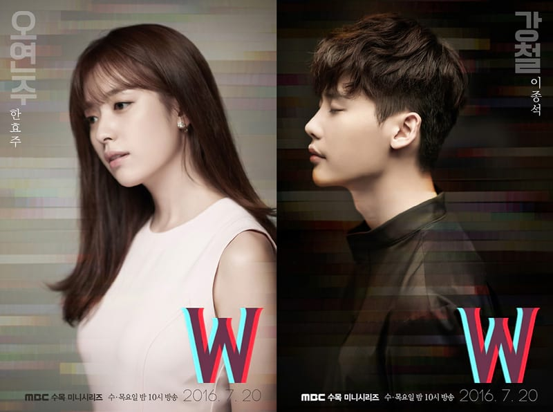 W: Two Worlds Apart : le poster de la série coréenne