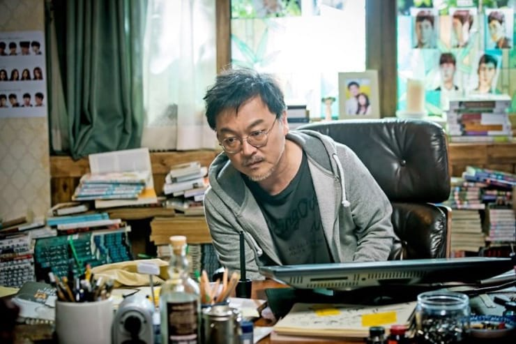 Kim Eui-Sung dans W: Two Worlds Apart