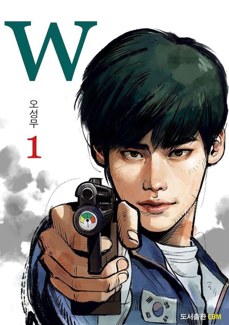 W: Two Worlds Apart, le webtoon