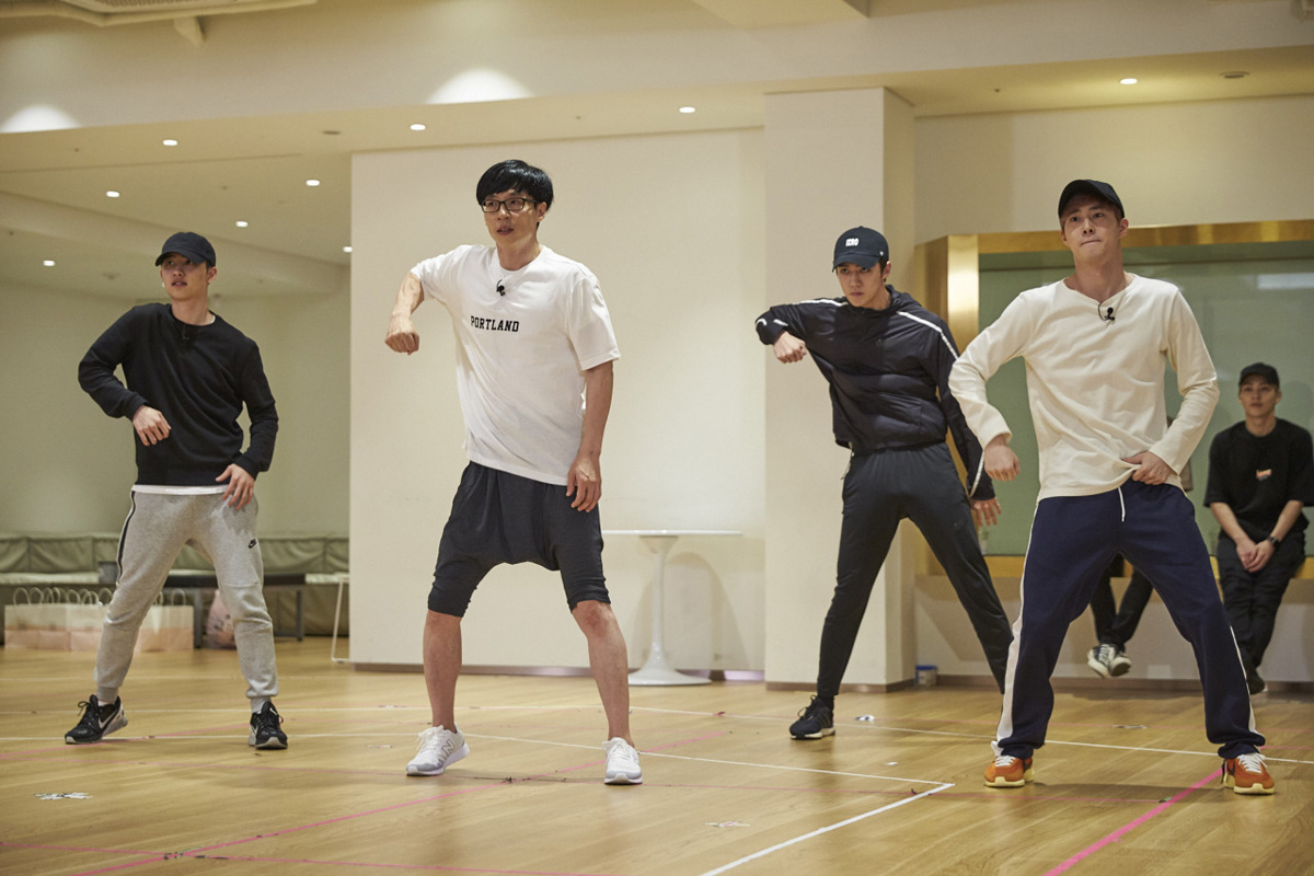 Dancing King par EXO X Yoo Jae Suk