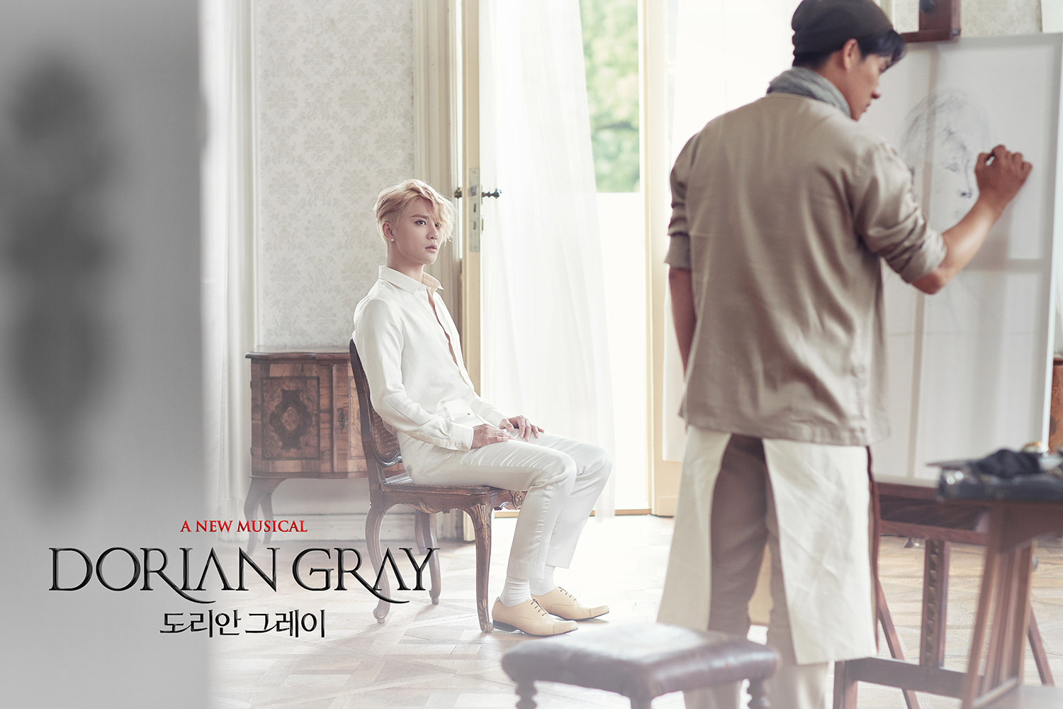 doriangray-musical-korea-07