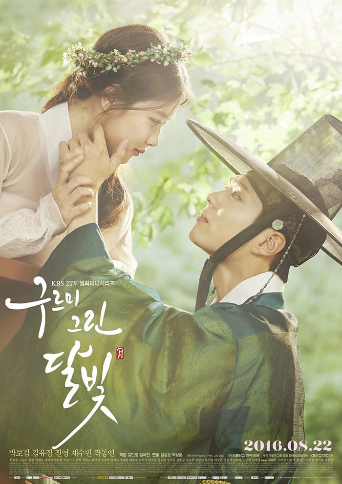 Love in the Moonlight : Poster
