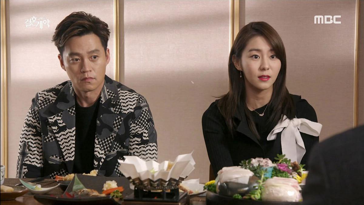 Lee Seo Jin et Uee dans Marriage Contract
