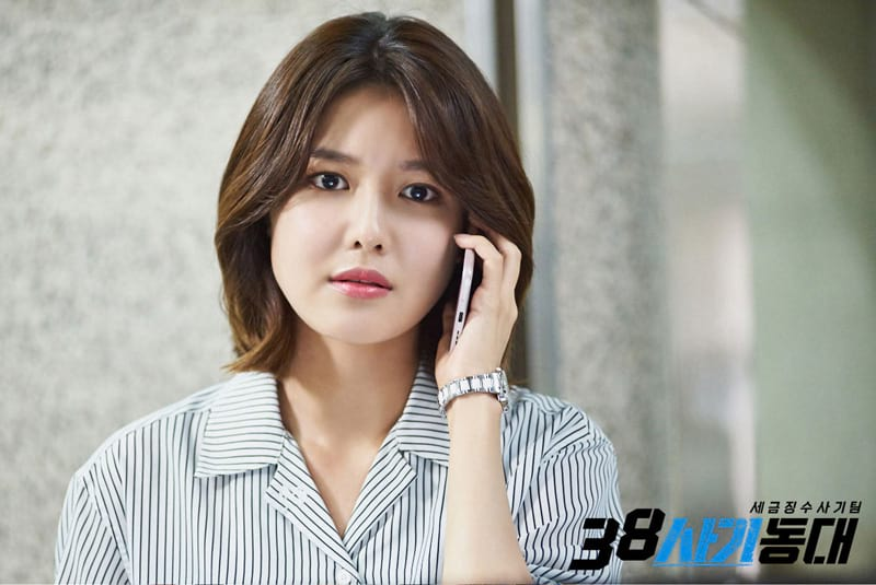 Choi Soo Young dans le drama 38 Task Force