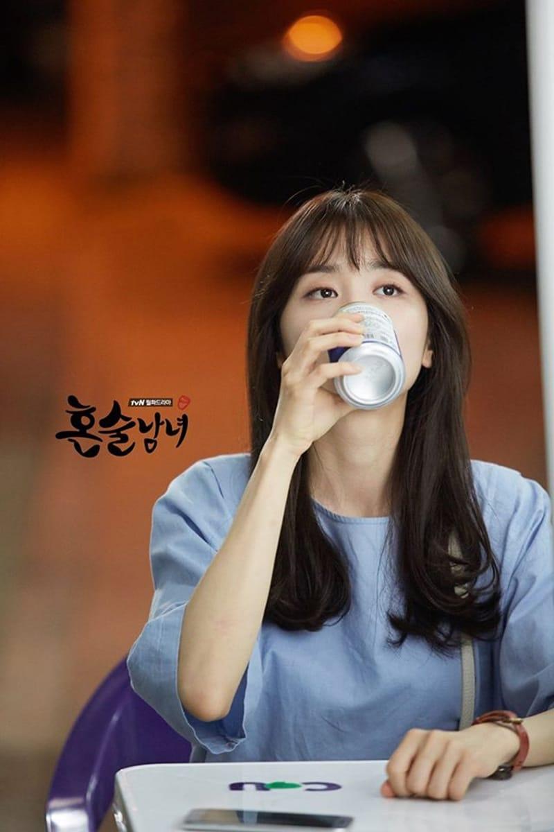Ha Seok Jin dans Drinking Solo (tvN)