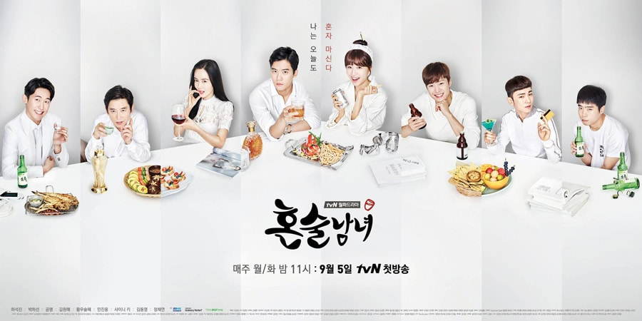 Drinking Solo : poster du drama