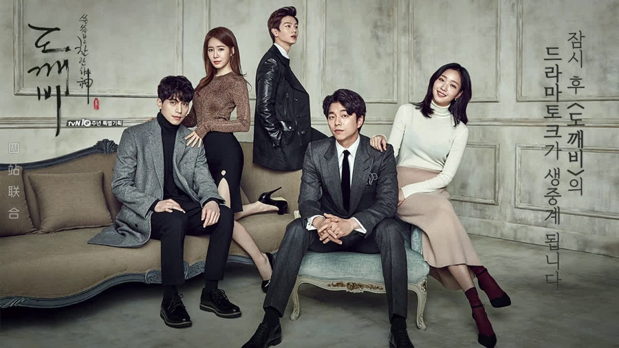 Poster du drama Goblin (tvN)