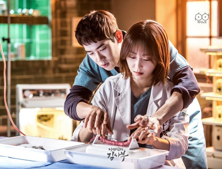 Yoo Yeon Seok et Seo Hyun Jin dans Romantic Doctor, Teacher Kim