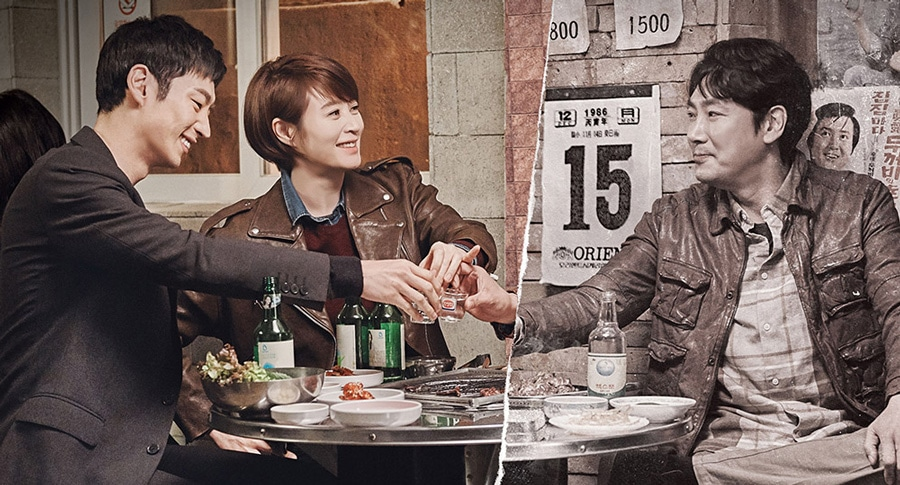 Poster du drama coréen Signal
