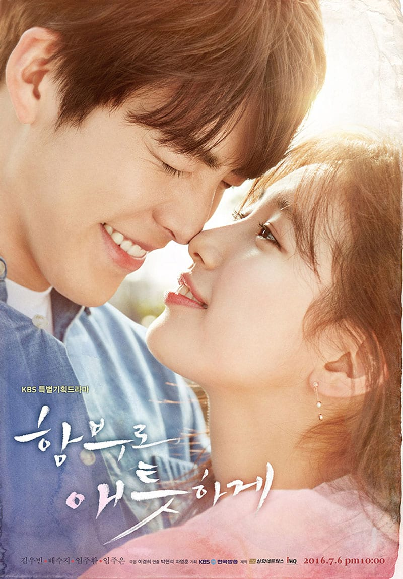 Uncontrollably Fond ; poster