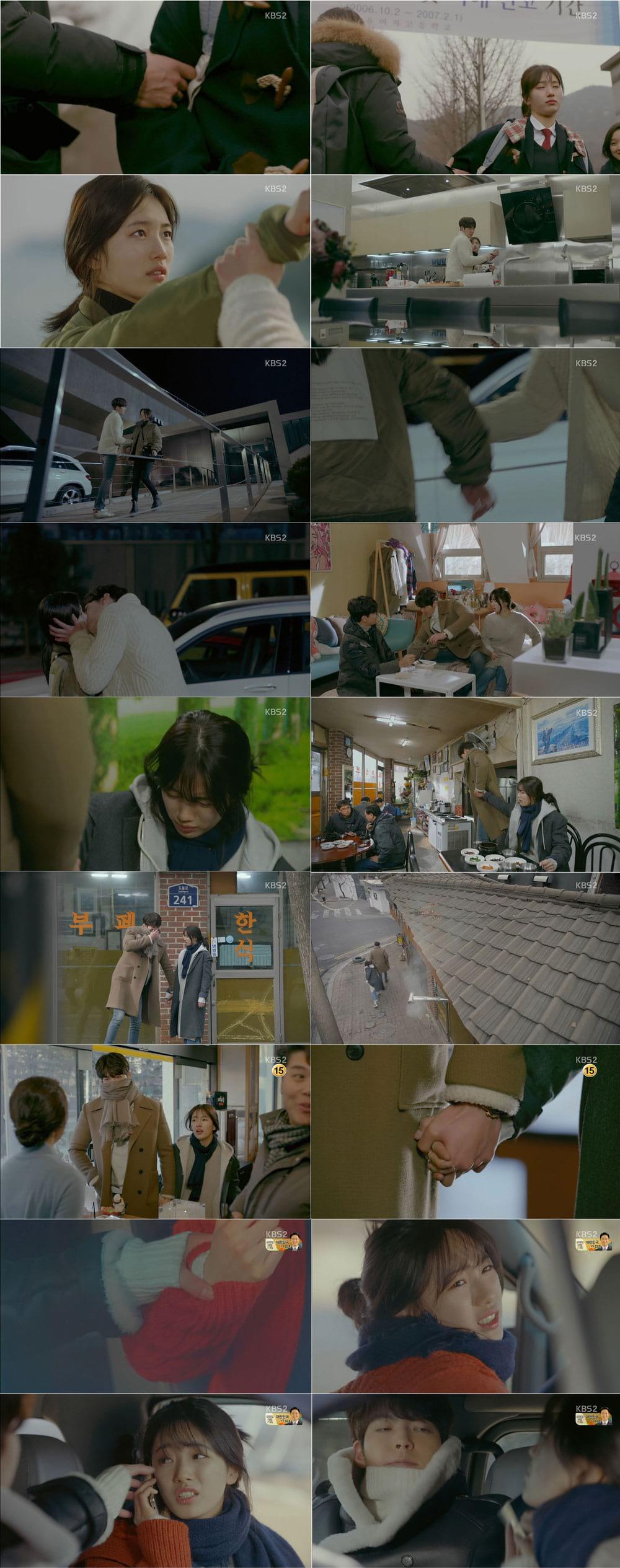 """Kim Woo Bin et Suzy dans le drama machiste """"Uncontrollably Fond"""""""