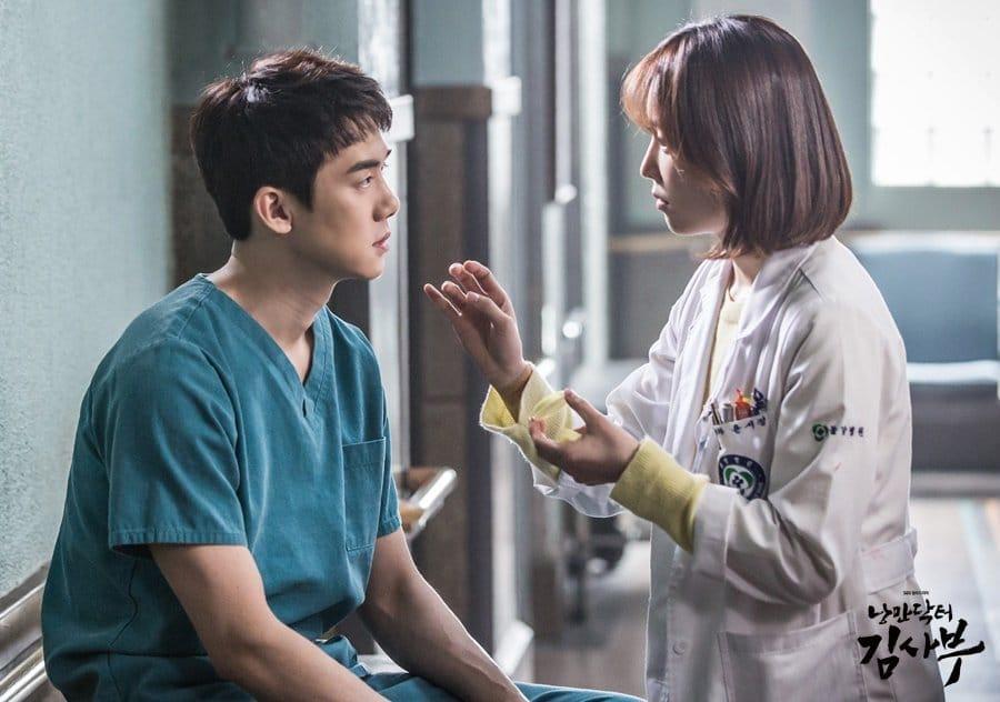 Yoo Yeon Seok et Seo Hyun Jin dans Dr Romantic