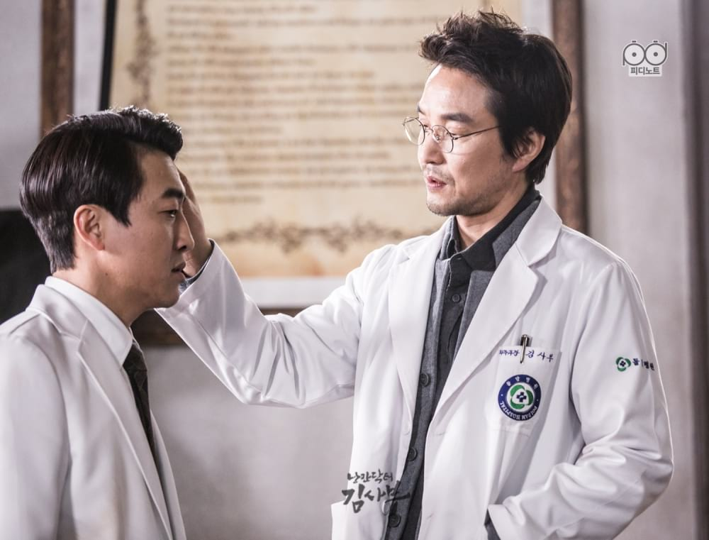 Jang Hyuk Jin et Han Suk Gyu dans Dr Romantic