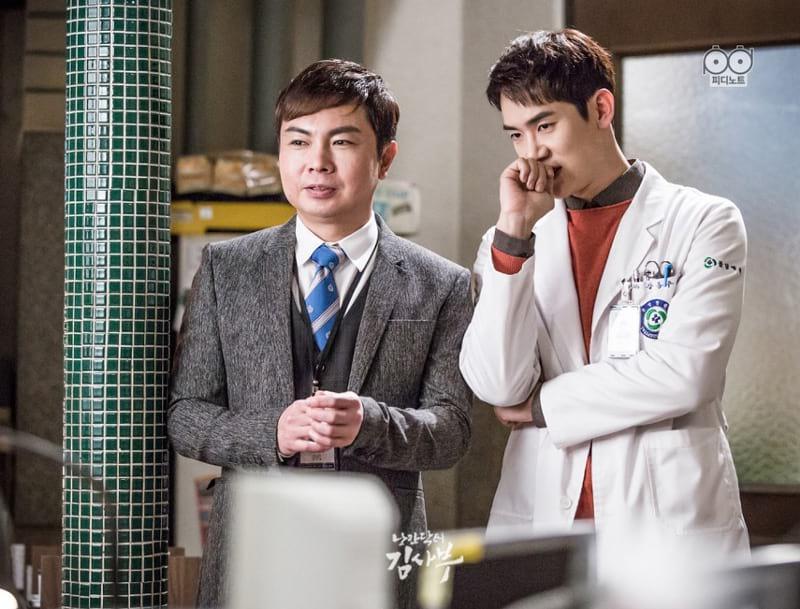 Dr Romantic : Im Won Hee et Yoo Yeon Seok