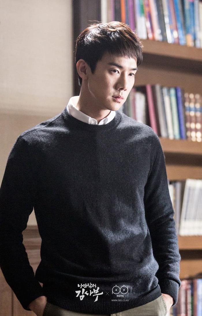 Kang Dong Joo (Yoo Yeon Seok) dans Dr Romantic