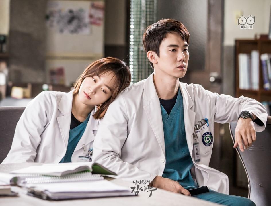 Dr Romantic : Seo Hyun Jin et Yoo Yeon Seok