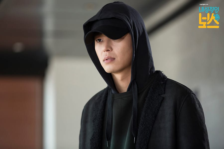 Yeon Woo Jin dans le drama My Shy Boss