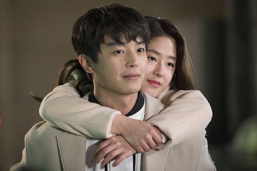 My Shy Boss : Yeon Woo Jin et Park Hye Soo