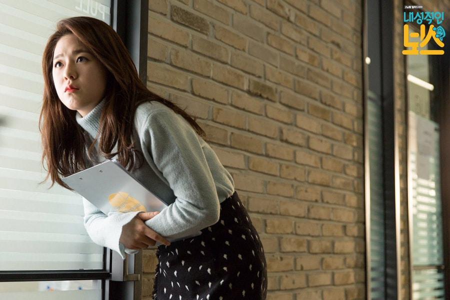 L'actrice coréenne Park Hye Soo dans My Shy Boss
