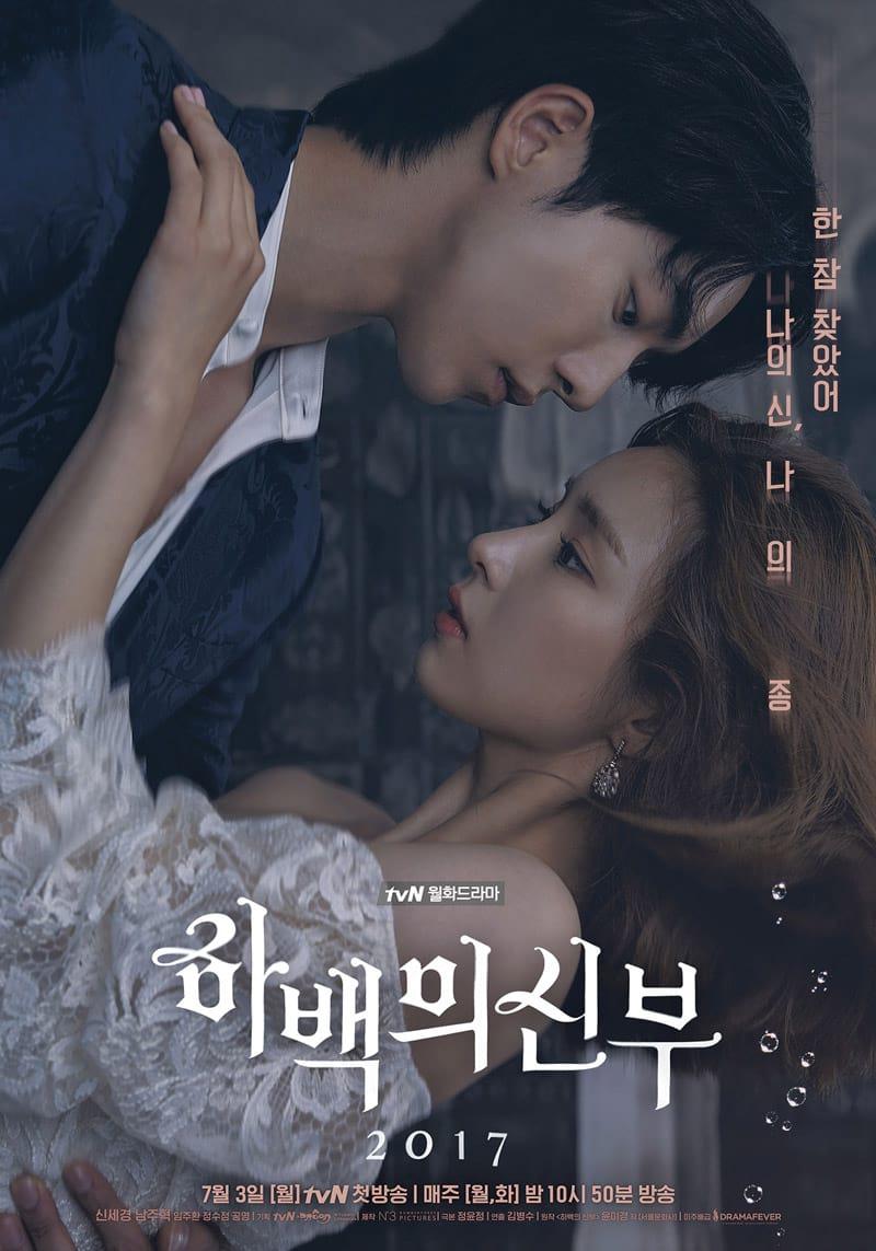 The Bride of Habaek : poster