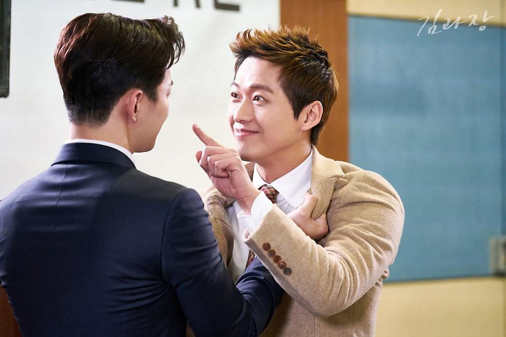 Lee Junho et Namgoong Min dans Chief Kim
