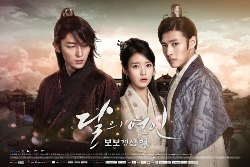 Moon Lovers: Scarlet Heart Ryeo : affiche
