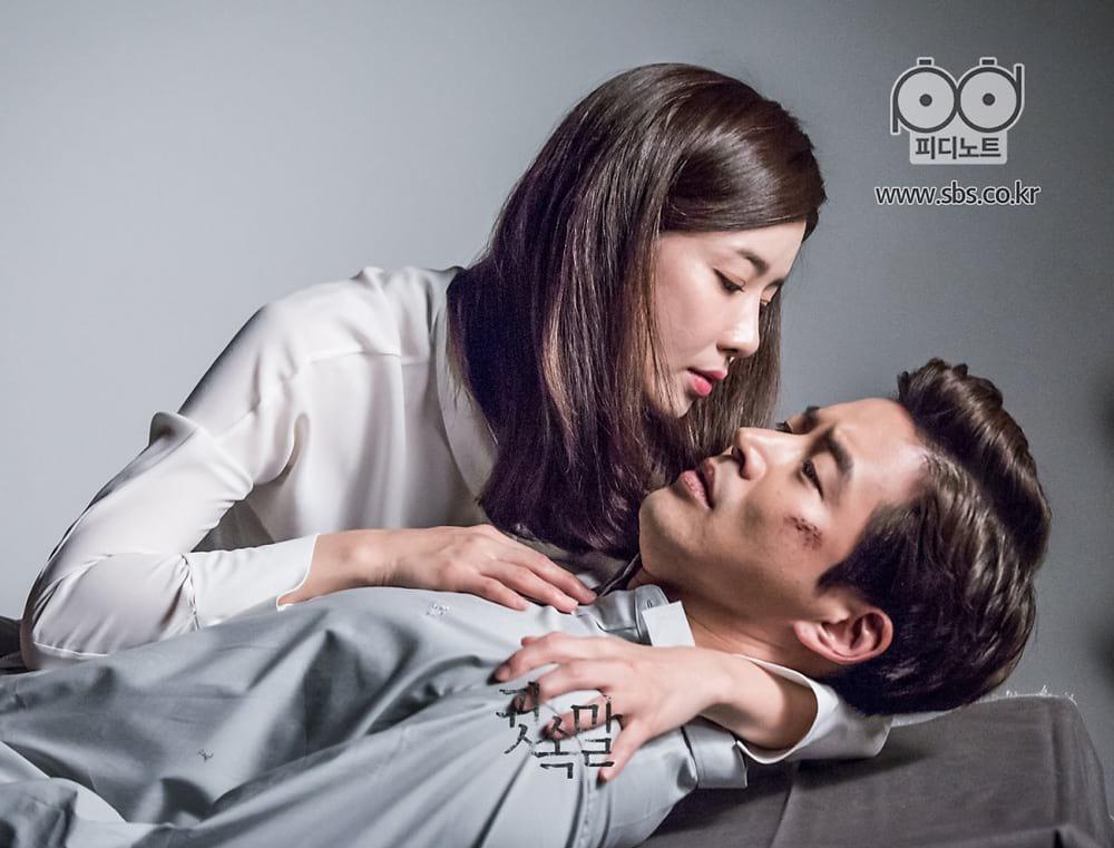 Lee Bo Young et Lee Sang Yoon dans Whisper