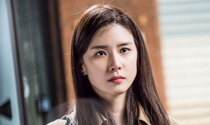Critique du drama coréen Whisper