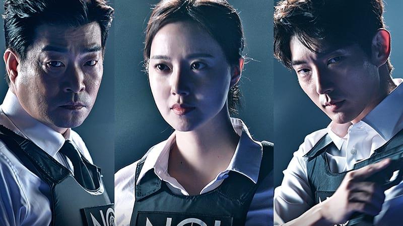 Toutes les infos sur Criminal Minds Korea