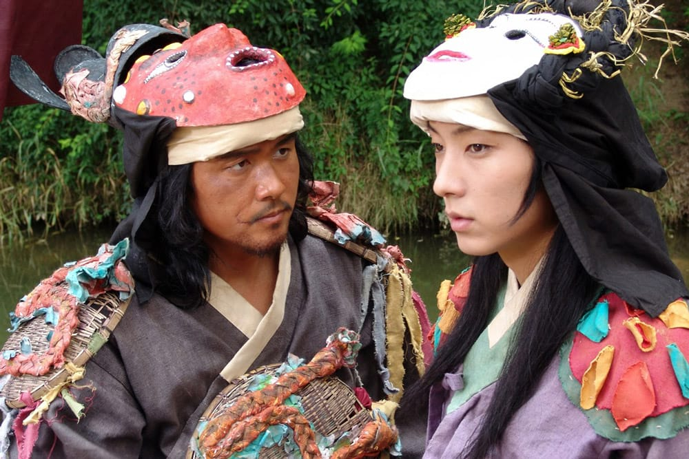 Gam Woo-Sung et Lee Joon-Gi dans The King and the Clown