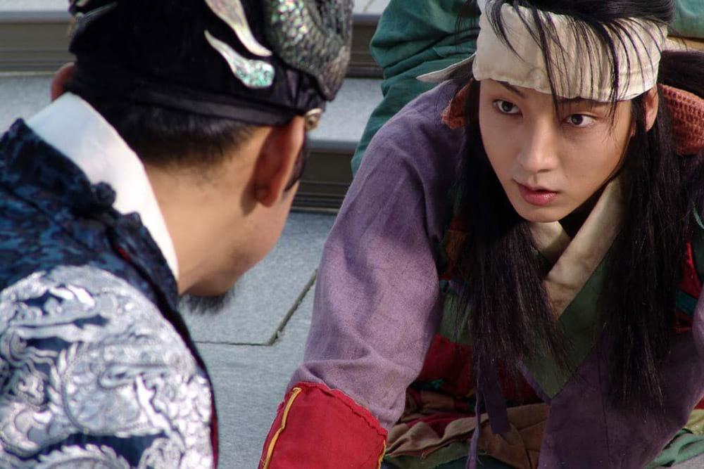 Gong-Gil (Lee Joon Gi)