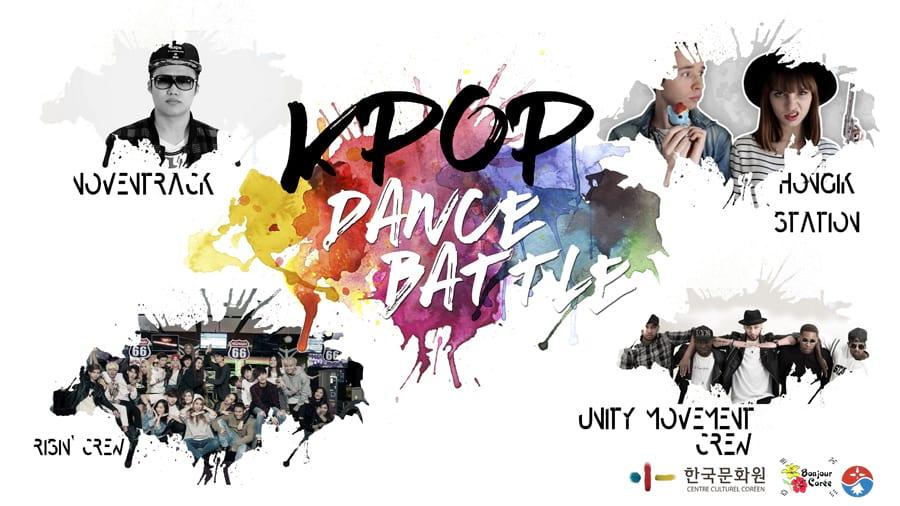 K-pop Dance Battle : poster