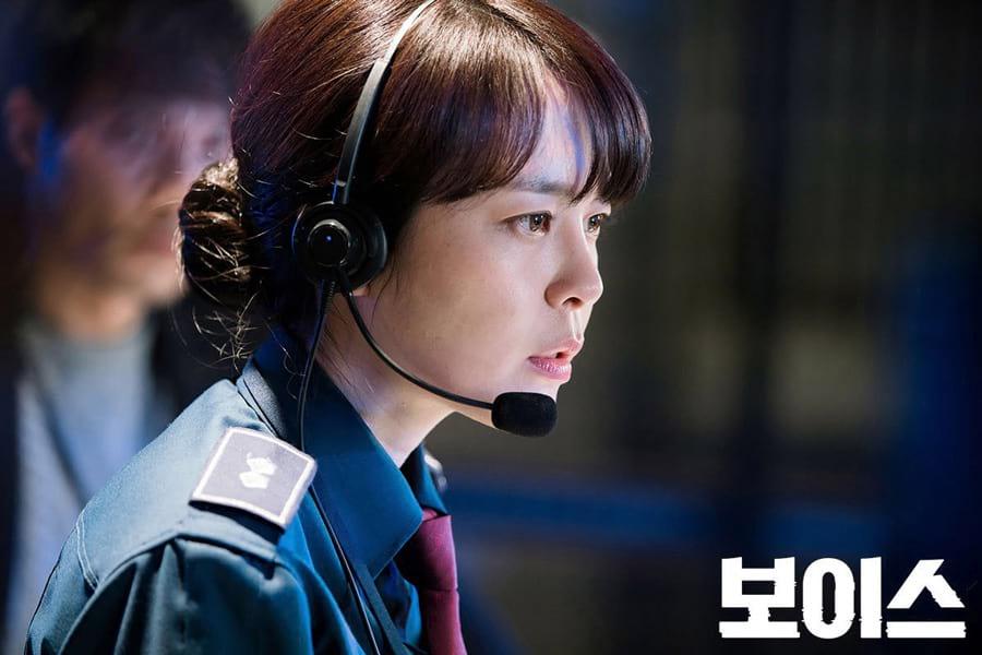 La série coréenne Voice, avec Lee Ha Na
